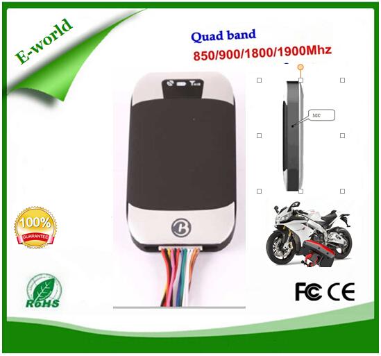 GPS-трекер E-world ! /gps Remotoe , XEXUE