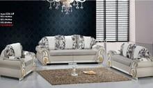 cheap modern sofa