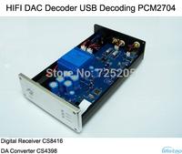 HIFI DAC Decoder USB Decoding PCM2704 Digital Receiver CS8416 DA Converter CS4398 24BIT/192K Hz