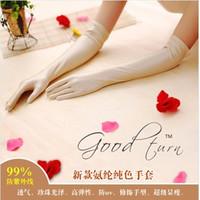 Sunscreen gloves female summer long design ride sunscreen anti-uv female thin