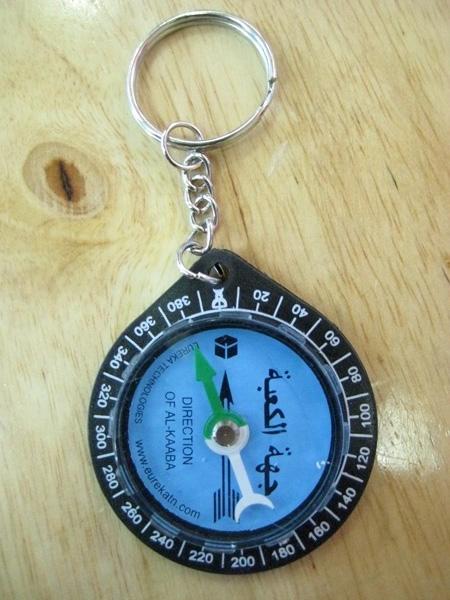 Free shipping Newest MUSLIM Azan Islamic Prayer Qibla Finder Compass Key Chain Kibla Direction Salaat W/Booklet AL-KABBA(China (Mainland))