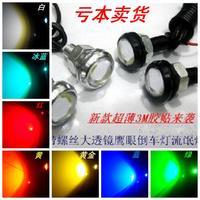 Super bright high power 10w waterproof ultra-thin lamp reversing light led daytime running lights car lamp