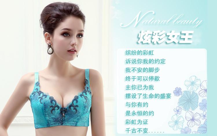 Triumph Professional Body sculpting deep V gather adjustable bra underwear bra(China (Mainland))