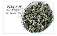 Jasmine Pearl Tea, Fragrance Green Tea, 250g,Free Shipping
