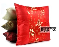 1pair 45*45CM Free Shipping chinese classical style embroidered Jacquard pillow cover Cushion cases 3 colors in