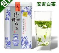 Free Shipping 125g Chinese High-grade organic  White Tea,Silver Needle Green tea,Top Anti-old Tea Green ecological food