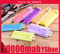 Ysbao - s4 10000 high capacity mobile power mobile phone charge treasure usb battery power bank