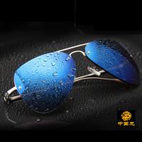 New fashion Bright color fashion sunglasses retro classic heart BB225 Crow men's and women's 100% resistance UVA UVB sunglasses