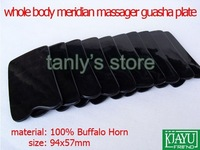 5pcs/lot Good Quality Traditional Acupuncture Massage Tool whole body meridian Guasha board 100% Buffalo Horn/Scrapping kit