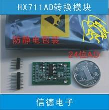 diy sensor promotion