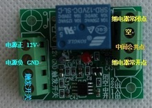 wholesale touch switch circuit