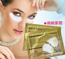 popular collagen eye mask