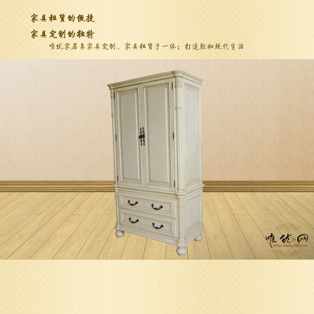 Pas cher armoire coulissante achetez des lots petit prix pas cher armoire c - Armoire bois pas cher ...