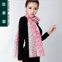 Oumeina High-grade Flowers tide pure wool warm  woman scarf flowers Popular elements     180cm X 65cm  LJD-W21