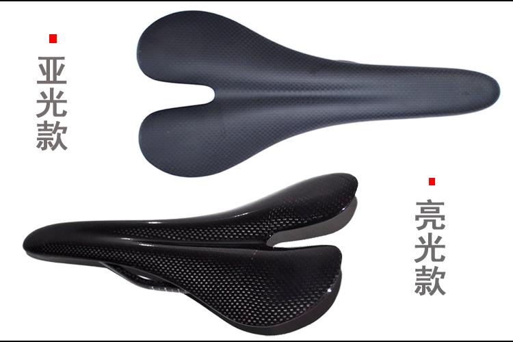 Famous brand full carbon fiber road mountain bike saddle / carbon fiber saddle / seat bag Handle / fork / Leader / cup frame 95G(China (Mainland))