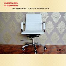wholesale modern swivel chair
