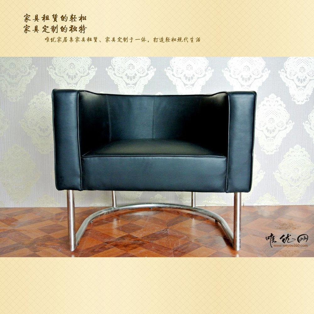minimalist furniture office furniture rental creative designer quotes