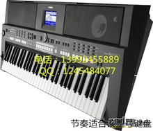 popular yamaha keyboard
