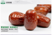 Dates big red dates  yu-date wongai dried fruit poppiesears 500g dried jujube