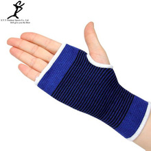 sports wrist support price