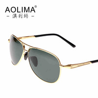Men's sunglasses male tide polarizer frog mirror male quality goods drivers driving glasses lens sunglasses male sunglasses