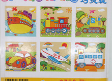 wholesale cartoon puzzle