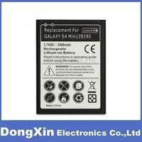 100PCSx 3.7V 2800mAh Replacement Li-ion Battery for Samsung Galaxy S4 Mini i9190