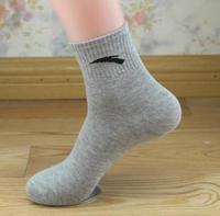 Male socks 100% cotton socks sports 100% male thin cotton sock summer knee-high socks