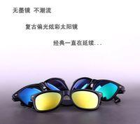 Sunglasses sunglasses women tide stars Polarized sunglasses for men Dazzle colour drivers driving glasses