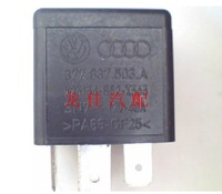 VW GOL fan controller relay 377 937 503A (  377937503A )
