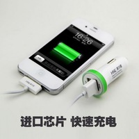 2-port USB Car Charger & Lightning Cable for iphone5/ 5S/ iPod/Ipad/Samsung free shipping