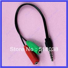 wholesale earphone extension cable