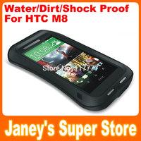 Original LOVE MEI Small Waist Powerful Case for HTC ONE M8 Shockproof Dirtproof Water Resist