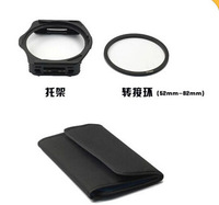 3 in 1 49/52/55/58/62/67/72/77/82MM Ring adapter + filter case bag+ filter holder f Cokin P series