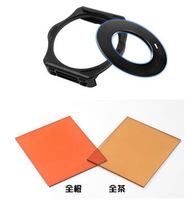 4 in 1 49/52/55/58/62/67/72/77/82MM Ring adapter + 2pcs full square filter brown/orange + filter holder f Cokin P series