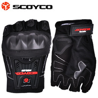 Summer semi-finger ride bicycle slip-resistant gloves tactical