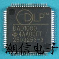 DAD1000 [ QFP-80 ] Brand stock original New