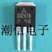 D1261A 2SD1261A DIP ] [ TO-251L Brand stock original New