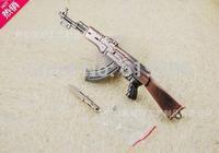 AK47 weapon model can tear open outfit CF alloy key chain