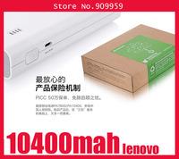 lenovo small new mobile power cell phone tablet general charging treasure PA 10400 mah smart li-ion battery