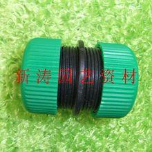 connector hose promotion