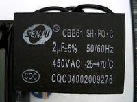 5pcs/lot Cbb61 start capacitor fan start capacitor motor start capacitor 2uf 450v