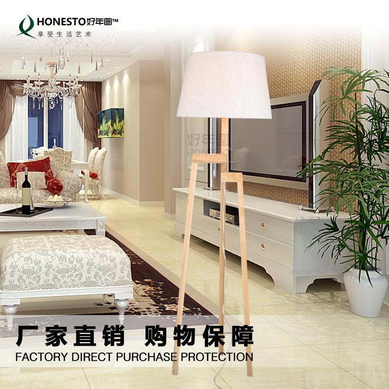 Lampadaire Bois Ikea : ikea. tissu lampadaire moderne minimaliste salon chambre bois bois