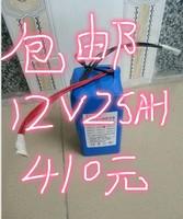 12v 25ah capacity polymer lithium battery 80a xenon lamp ultrasonic wave inverter