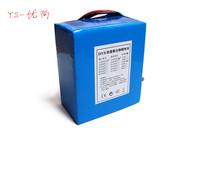 Large capacity 12v80ah polymer lithium battery ultrasonic inverter 12v lithium battery protection board xenon lamp