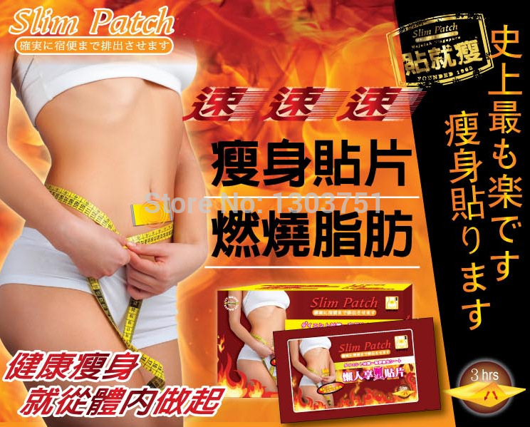 The Third Generation Hot Free Shipping 400pcs 1 bag 10 pcs Slimming Navel Stick Slim Patch