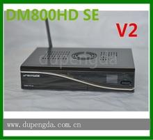 digital satellite decoder promotion