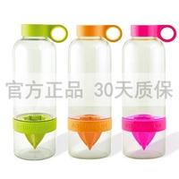Lemon cup emperorship vitality bottle cup portable lemon cqua