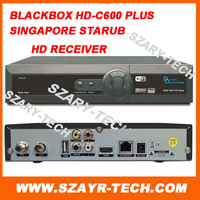 Singapore Starhub Cable HD Set top box Blackbox hd-c808 plus upgrade for black box c608 c601 watch nagra3 BPL