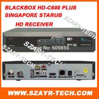 black hd-c601 c608 plus Singapore starhub tv box Blackbox hd-c600 plus support HD channels, BPL & World Cup 2014